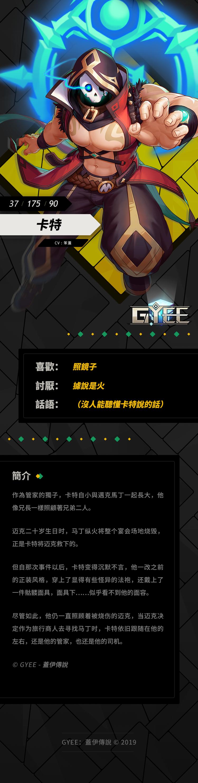 10月17日:彩虹慶典開啟-cater.png
