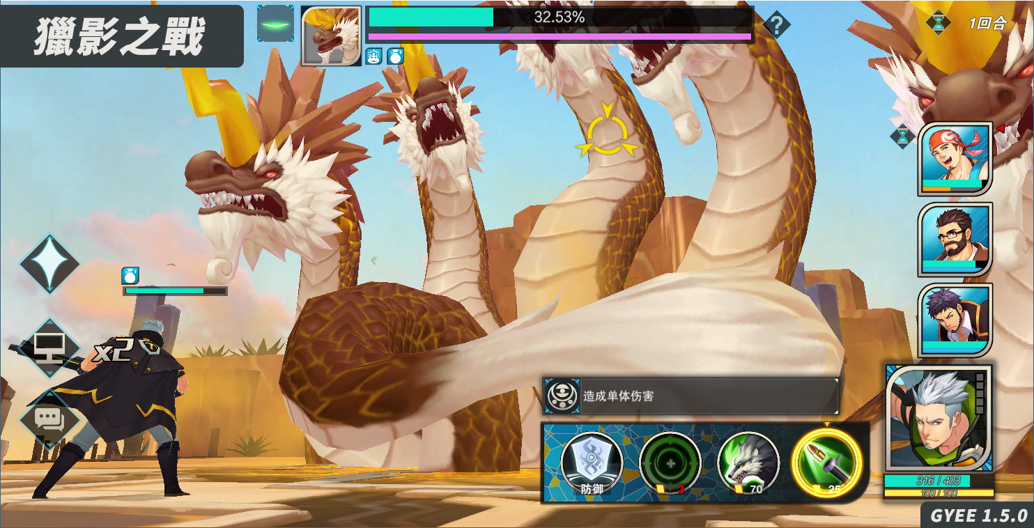 11月7日1.5版本更新:獵影之戰,此間少年-獵影之戰.png