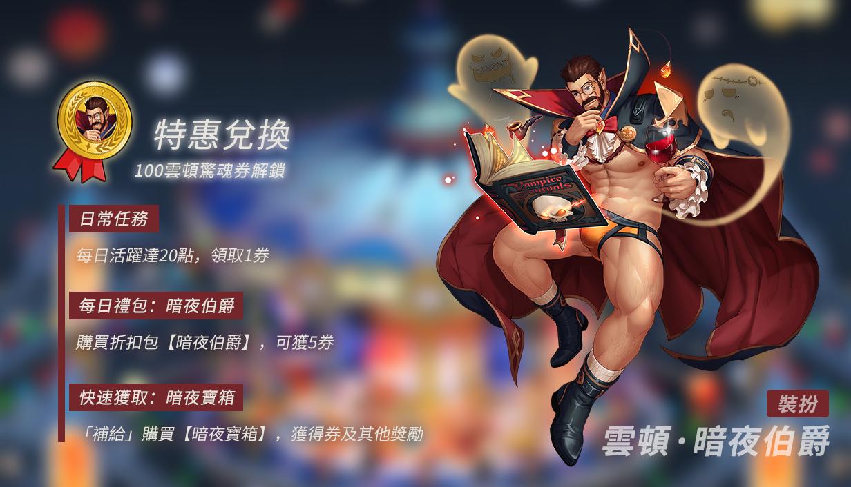 11月14日停機維護公告-zhushou_sales_skin.png