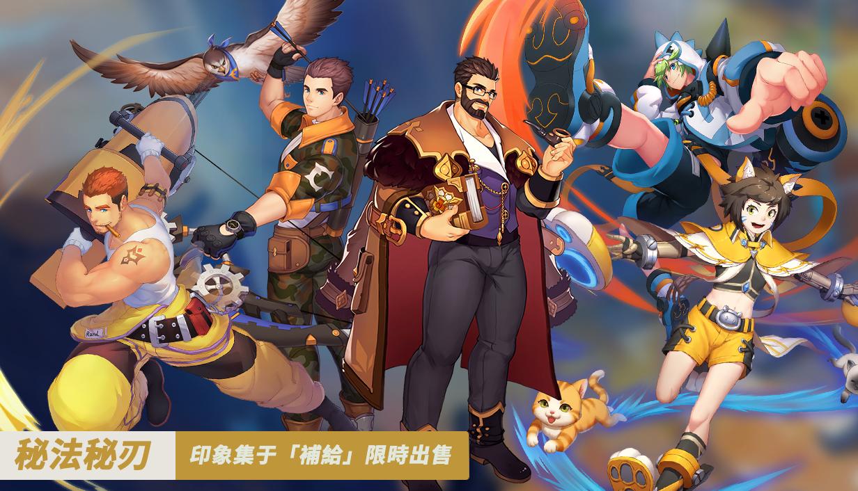11月14日停機維護公告-zhushou_sales_yinxiangji2.png