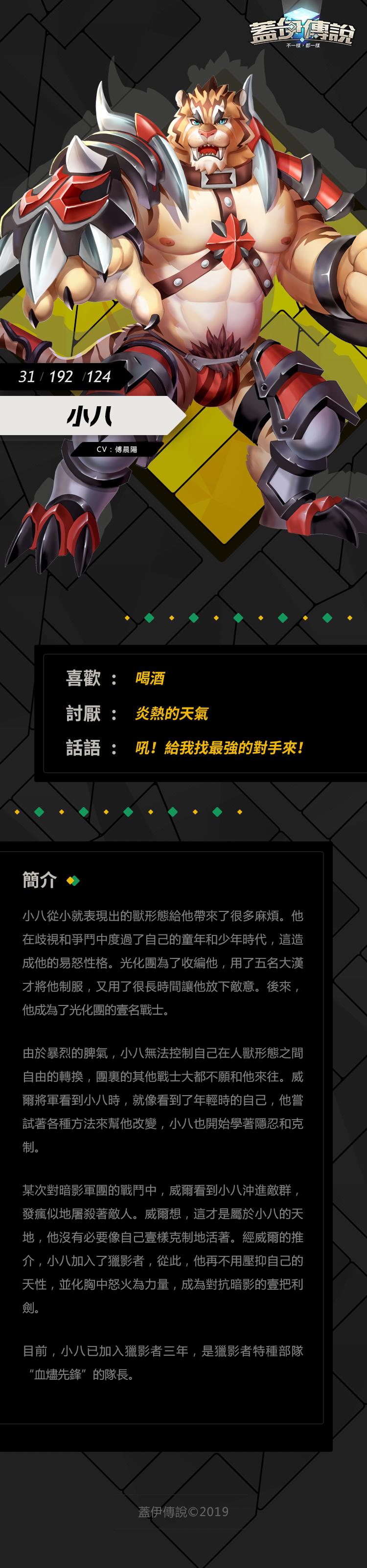 新年快樂!暨01月2日停機維護公告-xiaoba.png