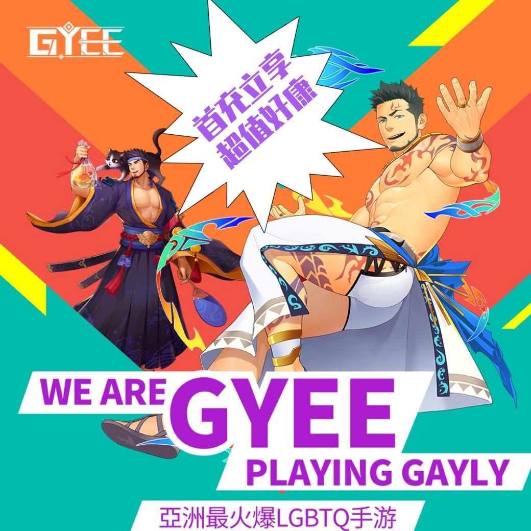 參與Mycard儲值活動,贏取驚喜壕禮!-Mycard.png