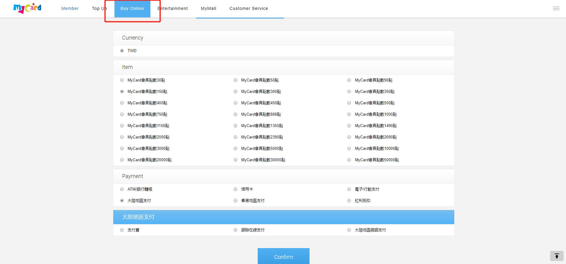 Mycard儲值活動詳細流程指南-登录后进行点数储值.png