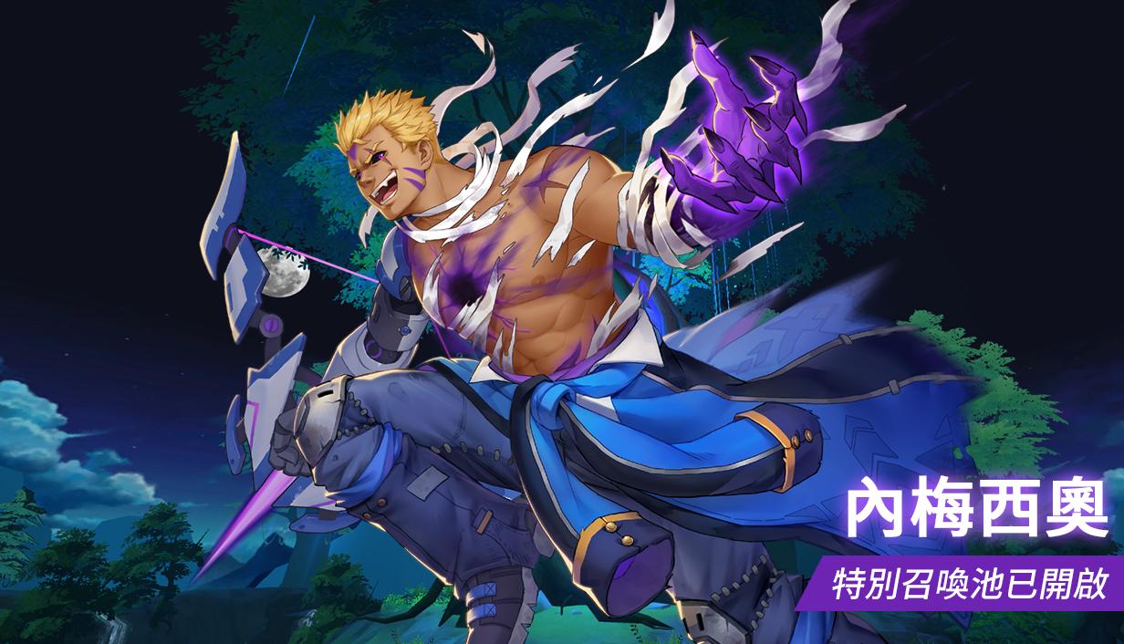 4月9日維護:週年之願召喚,噩夢,蘭德私照-0408-summon-n.png