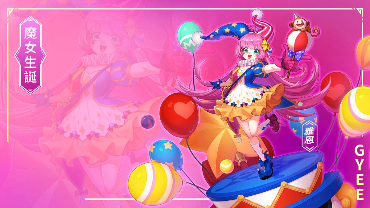 5月28日更新維護:伏,糖果派對,全新主線劇情-4.jpg