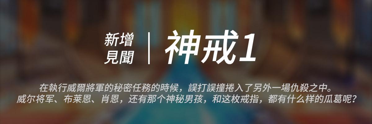 6月18日更新公告:雲頓私照、毛茸茸選美、新見聞-jianwen.jpg