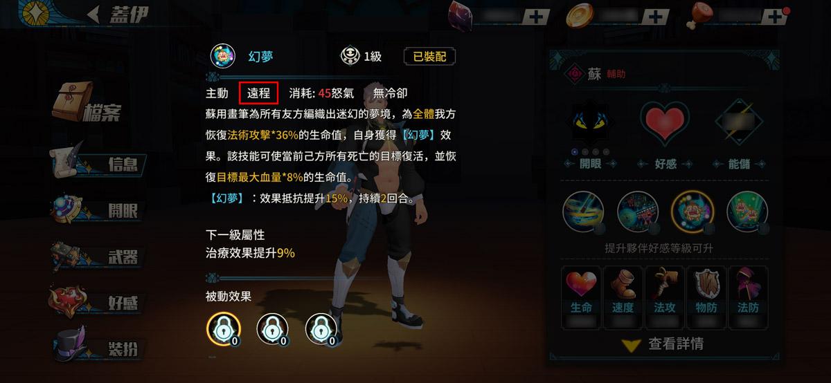 6月18日更新公告:雲頓私照、毛茸茸選美、新見聞-jineng.jpg