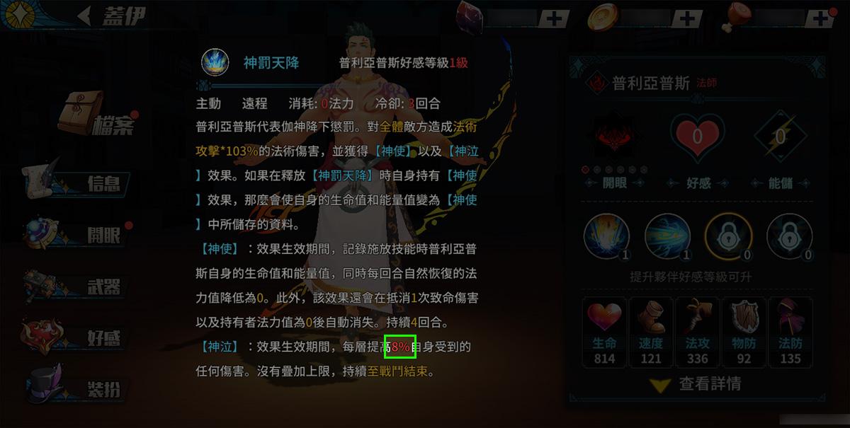 6月25日更新公告:新蓋伊阿力、仲夏狂歡、伯納德皮膚-jineng.jpg