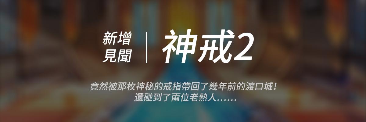 7月2日更新公告:新見聞、阿豪私照-见闻.jpg
