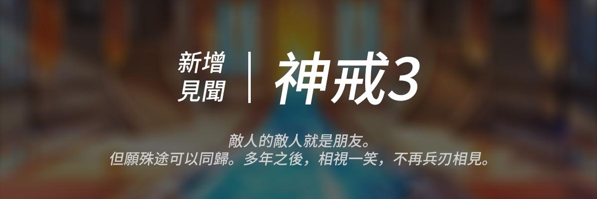 7月16日更新公告:比利私照、新突發、新見聞-jianwen.jpg