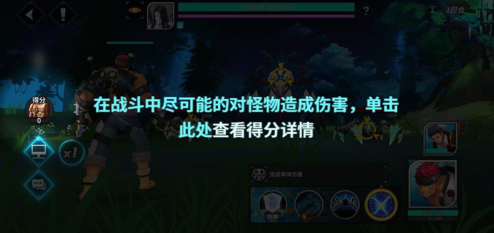 1.10版:月度主題活動、新增靈體技能等-jixiantiaozhan-2.jpg