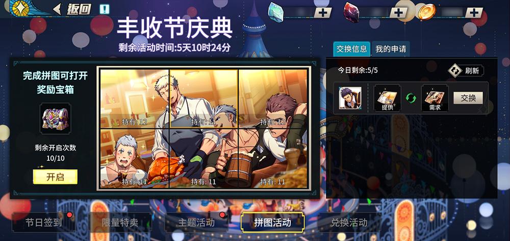 11月20日更新公告:1.10版本、羅伯安、虹彩裝扮-1605611868380.jpg