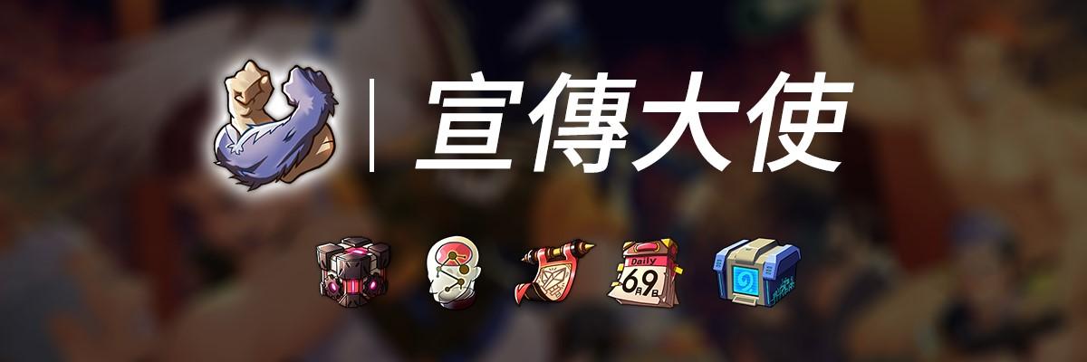 4月16日更新公告:2周年預熱、蘭丸私照-xuanchuan.jpg