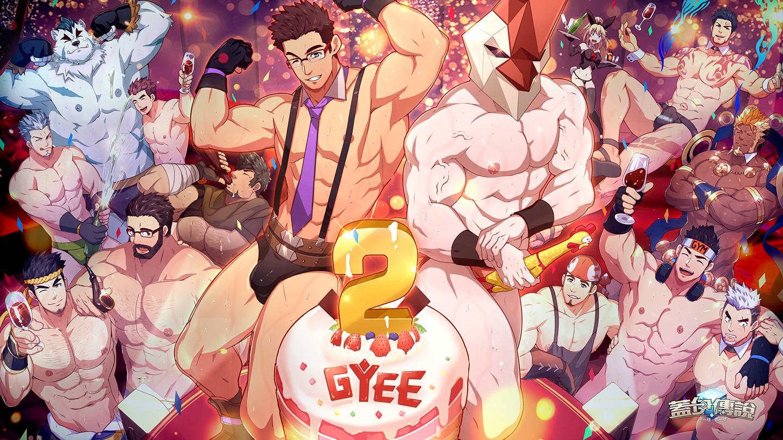 4月23日更新公告:2周年慶、新蓋伊空、靈體禮服裝扮-GYEE-2周年插画.png